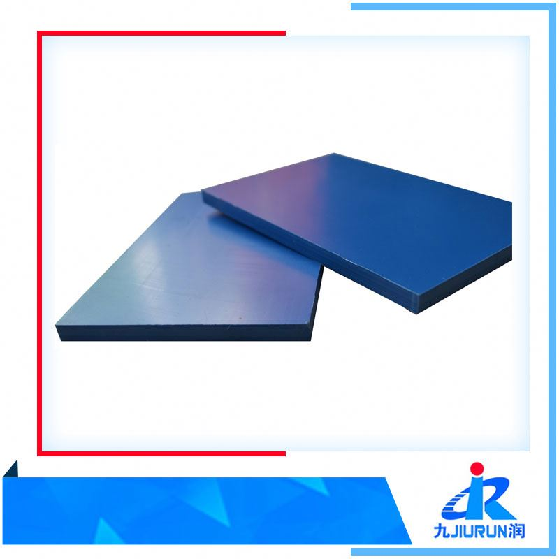 1mm color rigid plastic building material pvc sheet