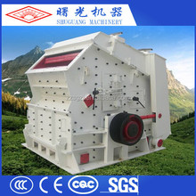 Zhengzhou adjustable output size used mobile impact crusher