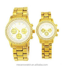 Fashion Lovers Couple Luxury Watches Diamond Full Stainless Steel Gold Watches for Men Women Gifts
