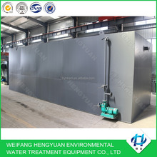 High efficiency waste water treatment anaerobic reactor