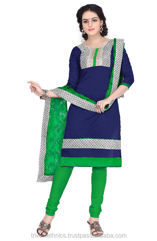 Latest design stylish Cotton Salwar Kameez