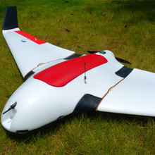 skywalker FY X8 EPO airplane with 2m wingspan RTF assembly rc hobbies model