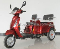 2015 New design Three Wheel Motorcycle