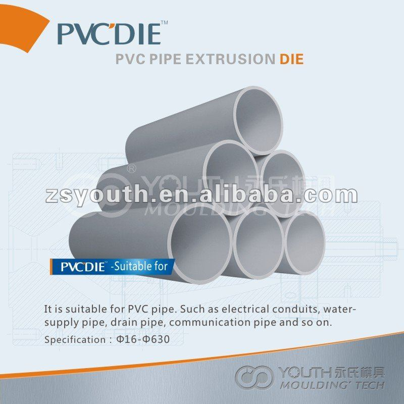 pipe mould