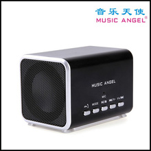radio usb rv speakers home use Original Music Angel JH-MD05