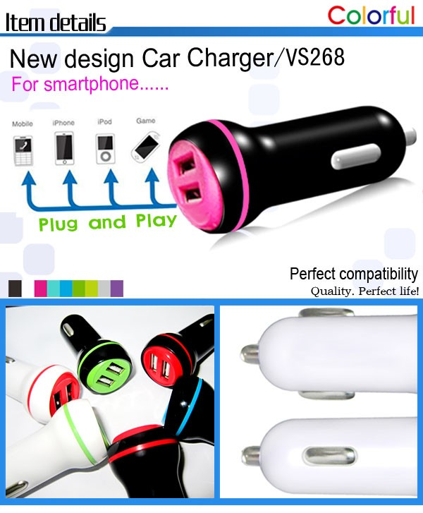 2018private model car charger /dual USB car charger with patent