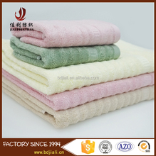 China manufacturer organic luxury 4 color dobby bath bamboo towel set
