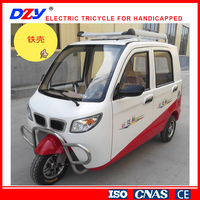 New Energy 3 wheel leisure rickshaw pedicab tuk tuk passenger tricycle