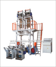 plastic film blowing machinery plastic inflation machine for ldpe hdpe