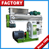 Factory Supply CE High quality poultry feed mill unite machinery, Pellet Machine