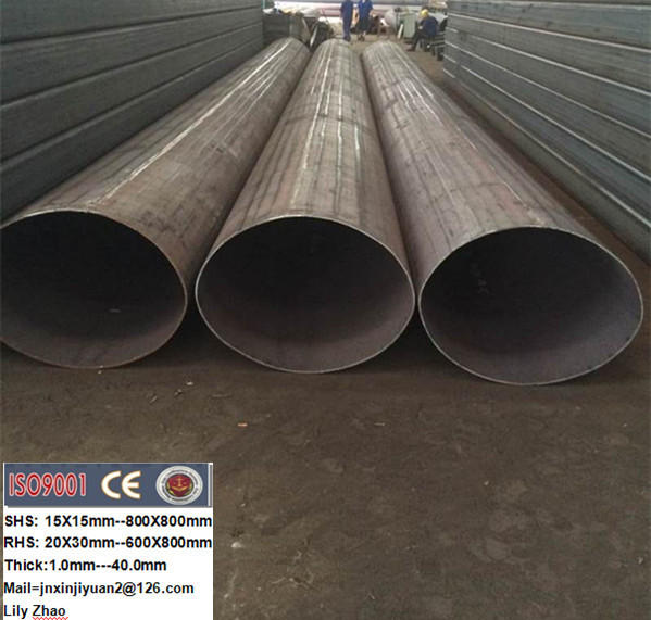 Square Rectangular Oval Mild Steel Pipe