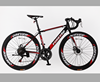 700C ALUMINUM ALLOY ROAD BICYCLE, FOREVER 14 SPEED ROAD BIKE SFS70006