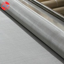 Stainless Steel Filter Screen Mesh