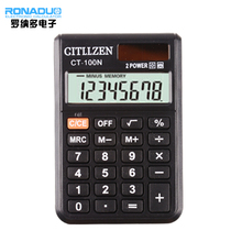wholesale calculators shenzhen mini 100N pocket 8digit calculator with 8 digits promotion gifts