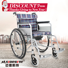 Alibaba cheap price sale of used wheelchair with toilet