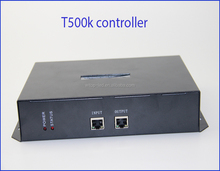 RGB online controller T-500K