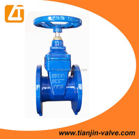 Lituo manuturer locking resilient seated gate valve