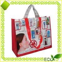 recycled pp non woven reusable small shopping bag