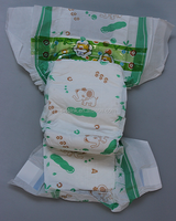 sounee baby Breathable Good Absoprtion Disposable sounee baby baby diapers for boy and girl 1pcs 3-7kg small