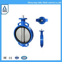 Factory supplier dn450 bare shaft double flange butterfly valves 3d model