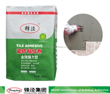Exterior wall floor tile adhesive 20kg per bag from factory