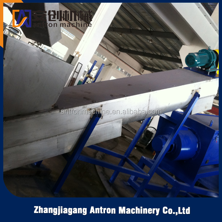 Favorable price new design good cleaning effect pp pe film washing line