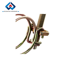 Excellent quality double wire spring hose clamp