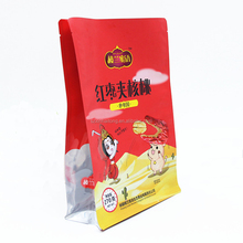 Resealable side gusset packing bag flat bottom zipper bag for dry fruit nut
