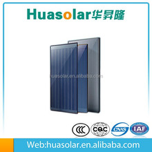 Concentrated solar vacuum tube solar collector,Measures:(2000*1000*80mm)