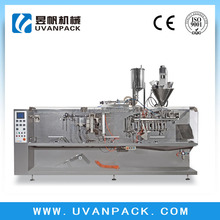 Automatic Toner Powder Filling Packaging Machine YF-180