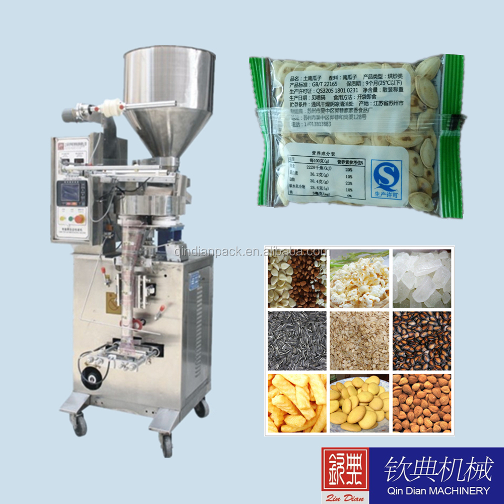 plastic bag packing machine for snacks food/<strong>grains</strong>/nuts/biscuits