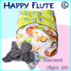 /product-detail/happyflute-square-tab-bamboo-charcoal-aio-cloth-sleepy-baby-diaper-top-quality-60340186409.html