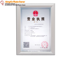 A3 40mm silver mitred-corner photo aluminum frame