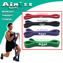 Aini Sports Pull up bands,cross fit bands for body building 41inches length