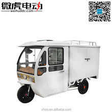 Postal express delivery car/delivery cargo/electric tricycle cargo with closed carbin