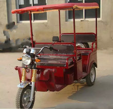 cng rickshaw/tricycle for handicap/adult pedal car