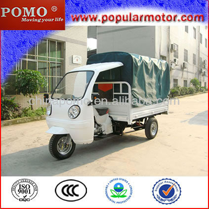 Motorized Cheap Water Cool 250cc Gasoline 2013 New Popular Cargo Three Wheel Motorcycle 110CC
