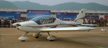 Light sports aircraft for tourist
