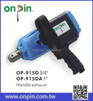 "OP-915D 3/4"" & OP-915DA 1"" (Twin Ring Type) Pneumatic Tools , 1 Inch Air Impact Wrench"