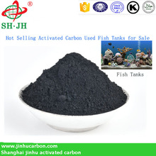 Hot Selling Activated Carbon Used Fish Tanks for Sale