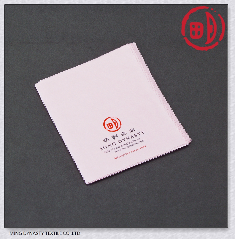 Printed microfiber sunglass cleaning cloth