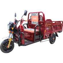 electric tricycle for cargo and passenger/electric tricycle motor drive for passenger/adult electric tricycle