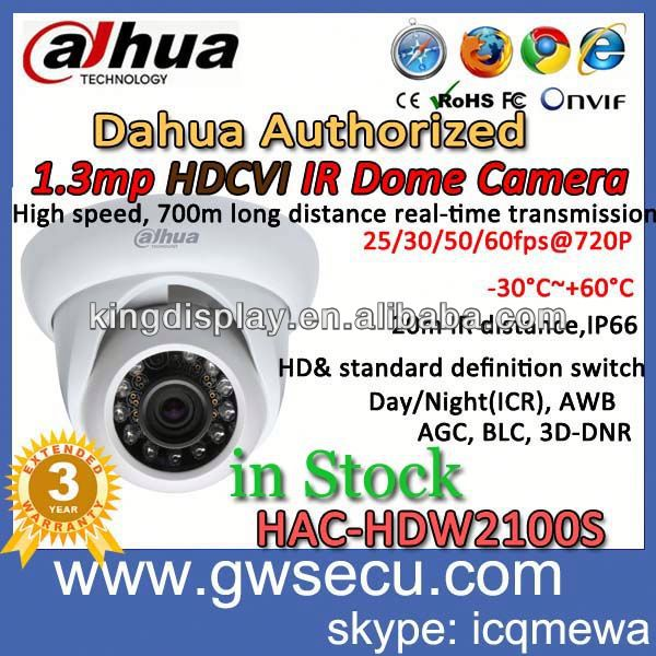 wholesale dahua hdcvi camera hdcvi dvr full hd 1080p 2megapixel cctv network h264 3g wifi 4ch hcvi dvr hcvr7204a