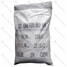 Fast Delivery Of STMP, 69% Sodium Trimetaphosphate Good Price