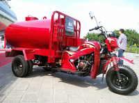 200cc/250cc Plastic Water Tank Car water tank tricycle three wheel motorcycle jug tricycle With Water Pump