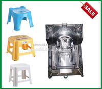 mobile plastic baby toilet stool mould injection, toilet stool mould injection