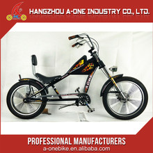 Super Grade Three Wheel Kids Playa Crucero Bicicleta Chopper Bike