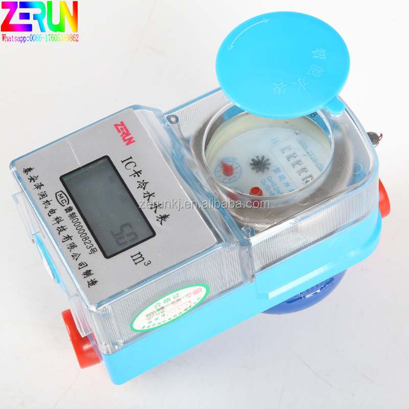 Prepaid Cold Water counter Meter for Pulse Signal LCD Displayer