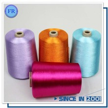 120D silk thread reflective embroidery thread for custom logo weaving