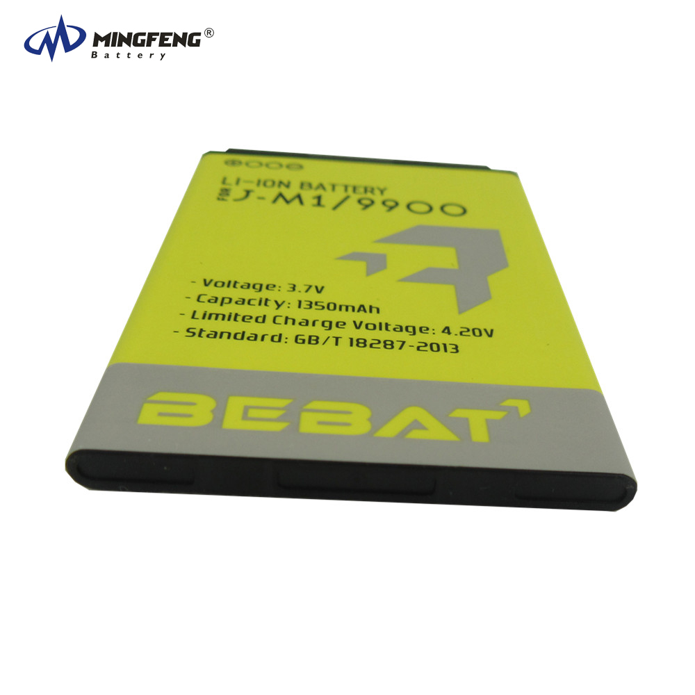 OEM Original Factory Price Mobile Phone Battery JM1 For BlackBerry 9900 9930 9850 9860 9790 9981 9380
